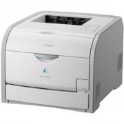 Лазерний принтер Canon LBP-7200CDN (2712B006)